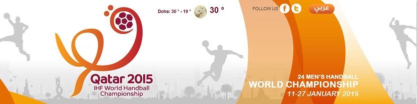 Coupe du monde handball 2015 au qatar - Diffusion coupe du monde de handball 2015 ...