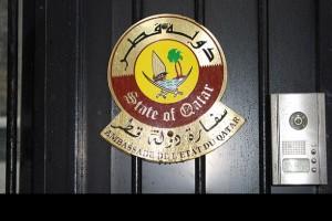 Entrée de l'ambassade