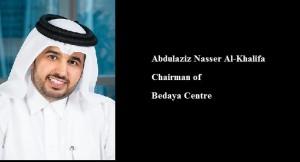 Bedaya Center 001