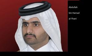 Abdullah bin Hamad al-Thani