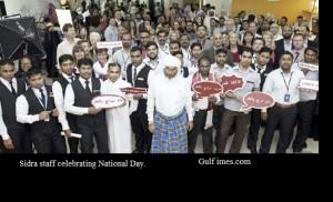Sidra staff celebrating National Day.