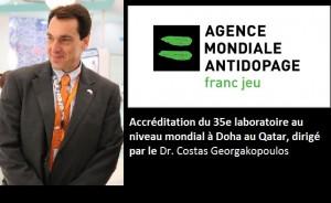 Dr. Costas Georgakopoulos