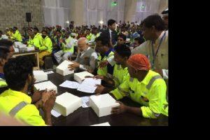 PM India Qatar