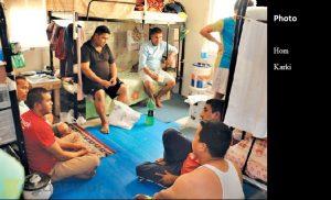 Presse népalaise expatriés au Qatar