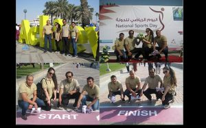 sport-day-au-qatar